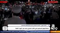 المتحدث الإعلامي لجماعة الإخوان : يجب أن نتوحد ونتوافق لإزاحة الانقلابيين