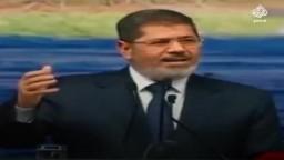 من أقوى خطابات الرئيس الشهيد بخصوص سد النهضة