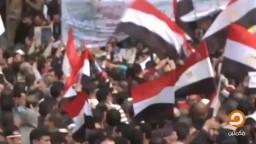 مهدى عاكف هذه هي مصر في الثمانية عشر يوما في ميدان التحرير