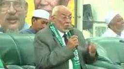 كلمة أ مهدي عاكف بمؤتمر ماليزيا ٢٨ أكتوبر٢٠١١