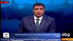 المتحدث الإعلامي للإخوان: التاريخ لن ينسى مجزرة المنصة التي ارتكبها العسكر بحق أحرار مصر قبل سبع سنوات