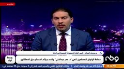الحداد: الذي لا يمثل شعبه يقتل الشعب في جميع الأماكن مثل رابعة والنهضة والمنصة