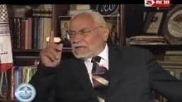 الآن أتكلم مع فضيلة المرشد العام السابق أ/ محمد مهدي عاكف ج1