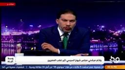 أسرة د. سعد عمارة تحمل وزارة داخلية الانقلاب مسؤولية سلامته وسلامة نجليه
