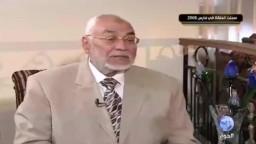 أ/ مهدي عاكف يتحدث عن منصب المرشد بعد استشهاد الإمام البنا