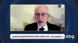 كلمة نائب المرشد العام  من مجلس عزاء الشهيد د. عصام العريان