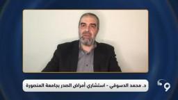 كلمة د. محمد الدسوقي من مجلس عزاء الشهيد د. عصام العريان