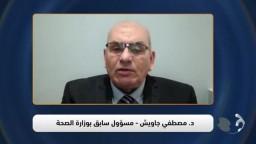 كلمة د. مصطفي جاويش - من مجلس عزاء الشهيد د. عصام العريان