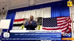 المتحدث الاعلامي للإخوان: دفن د.عصام العريان خلسة يدل على أنه قتل عمدا