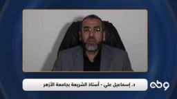 كلمة د. إسماعيل علي - من مجلس عزاء الشهيد د. عصام العريان