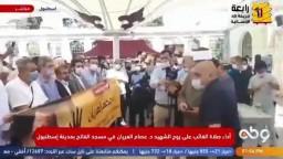 كلمة الأمين العام للإخوان من صلاة الغائب على د.عصام العريان