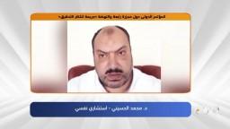 """كلمة د. محمد الحسيني -مؤتمر """" مجزرة رابعة والنهضة جريمة تنتظر التحقيق"""""""