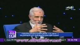 د.محمود عزت يوضح مفهوم الشريعة عند جماعة الاخوان