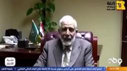 اعتقال د.محمود عزت من محل سكنه يكشف زيف الاتهامات المنسوبة إليه