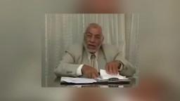 الشهيد محمد مهدي عاكف : يروي كيف تعلق والده بالإخوان