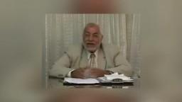 الشهيد مهدي عاكف يتحدث عن بدايات الإمام البنا ونشأة الجماعة!