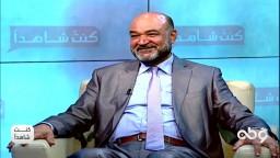 ما هي أسس اختيار جماعة الإخوان المسلمين لأعضائها؟