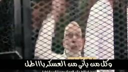 أسود العزة ... د.محمد بديع