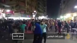 في مصر.. تُصالح أو تُشرّد
