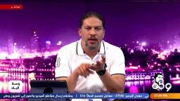 اسلام عقل: جماعة الإخوان ما تزال قوية وعفيه حتى وان مرت بلحظات انكسار