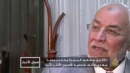 الشهيد محمد مهدي عاكف.. منع الصلاة عليه حاضرا أو غائبا