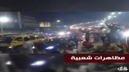 المصريون يفاجؤون السيسي مجدّداً .. مظاهرات تهدّد عرشه وتطالب برحيله