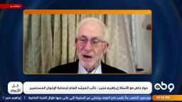 رسائل أ/ إبراهيم منير للصف الداخلى لجماعة الإخوان وللشعب المصرى عامة