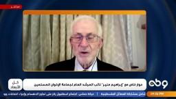 أ. ابراهيم منير: سيناريوهات الانقلاب للتعامل مع الحراك الشعبي