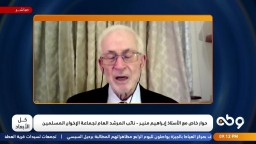 أ. إبراهيم منير: جماعة الاخوان  لم تمت ولم تنس المعتقلين