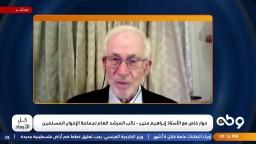 ماهي المهام  التى ستقوم بها اللجنة التي شكلتها  جماعة الإخوان المسلمين؟