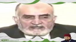 """أ.مصطفى مشهور """" الإمام البنا كان نموذج فريد من نوعه في فهمه الصحيح الشامل الدقيق للإسلام """""""