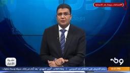 جماعة الإخوان: المصالحة يجب أن تكون بين المجتمع ومؤسسات الدولة