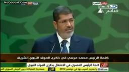 كلمة الرئيس مرسى فى ذكرى المولد النبوى الشريف