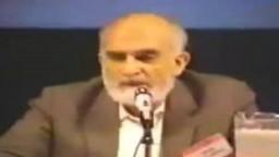 فضيلة المرشد الراحل أ.مصطفى مشهور وخصائص جيل التوريث
