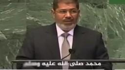 من كلمات الرئيس الشهيد الدكتور مرسي دفاعا عن النبي صلي الله عليه وسلم