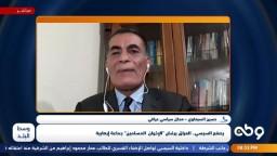 حسين السبعاوي: جماعة الاخوان المسلمين جزء من النسيج العراقي