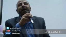 أ.د /محمد طه وهدان  | لا تخف .. رسالة لأهل الحق