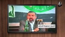 محفوظ النحناح : الإمام البنا حامل مشعل الدعوة بعد سقوط الخلافة