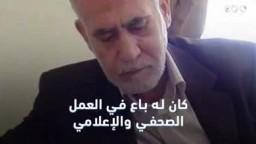 رحيل الكاتب والمناضل الاسلامي أحمد عز الدين