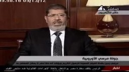 الرئيس مرسي: الرسول الكريم خط أحمر لا يجوز المساس به