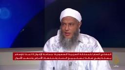 تعليق الشيخ الددو  على تصريح مفتي السعودية