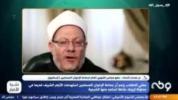 الحداد يتحدى مفتي الانقلاب بعد تصريحاته ضد جماعة الاخوان