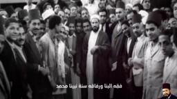 الإخوان المسلمين واهتمامهم بتنشئة الطفل تنشئة قرانية