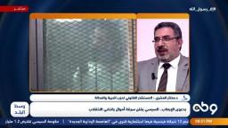 العشري: أي شخص يرفع صوته في وجه هذا الانقلاب العسكري فهو إرهابي في عرف هذا النظام
