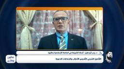 الدكتور رجب أبو مليح، يوضح التأصيل الشرعي لتأسيس الأحزاب والجماعات السياسية..