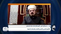 """شاهد مدى اتهام ما تسمى بـ""""كبار العلماء"""" دون دليل لأي إسلامي ووسمها بالإرهاب على المجتمعات الإسلامية"""