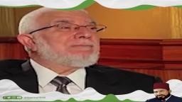 ا-جمعه أمين يتحدث عن الإمام الشهيد حسن البنا و كتابات الذين هم من غير الإخوان عنه