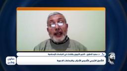 لماذا الهجوم على الإخوان المسلمين الآن؟! أين مناصرة الرسول الكريم؟! وفلسطين؟!