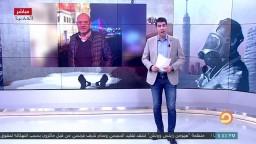 الاعلامي حسام الشوربجي ينعي المهندس أيمن عبد الغني