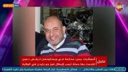 أبوخليل  ينعي القيادي في جماعة الاخوان م/ أيمن عبدالغني